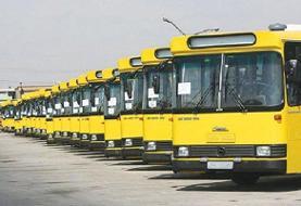 تمهیدات اتوبوسرانی برای مسابقه فوتبال شهرآورد پایتخت