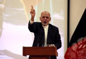 رئیس جمهور افغانستان: آماده صلح با طالبانیم