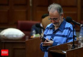 دیوان عالی کشور حکم پرونده نجفی را نقض کرد