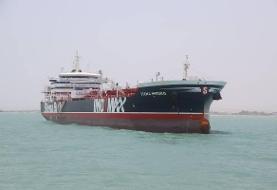 رفع توقیف نفتکش انگلیسی استینا ایمپرو