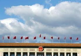 صندوق ثروت چین در یک قدمی یک تریلیون دلار