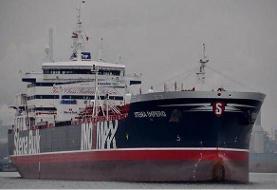 مالک نفتکش بریتانیایی از احتمال آزادی این کشتی توسط ایران خبر داد