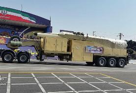 اولین حضور اس ۳۰۰ ایرانی در رژه نیروهای مسلح