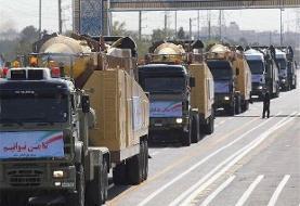رژه تجهیزات و سامانههای ارتش/نمایش موشک«فکور» و «تانک ذوالفقار»