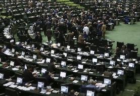 مسؤولان ایرانی، یک ماه برای ثبت اموال خود فرصت دارند