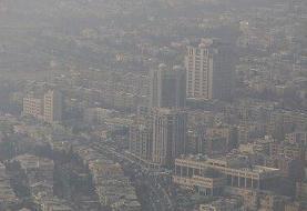هوای نخستین روز مهر پایتخت برای گروههای حساس ناسالم شد