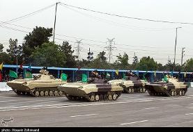 «حائل»، سامانه جدید توپخانهای ایران+مشخصات