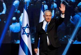 ۴ سناریوی بحران سیاسی اسرائیل؛ از دولت وحدت ملی تا انتخابات سوم