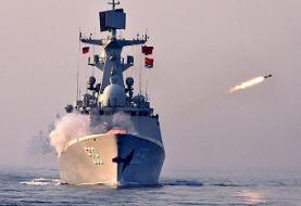 پیام رزمایش دریایی چین و ایران