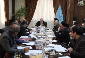 کاهش هشت و نیم درصدی جمعیت کیفری مازندران/ صدور بیش از دو هزار رای جایگزین حبس در استان