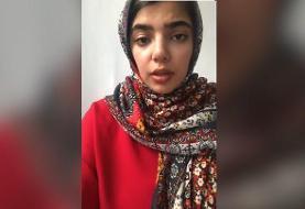 وزارت بهداشت ایران از ارسال پرونده ۲۱۱ 'دانشجوی پزشکی قلابی' خبر داد