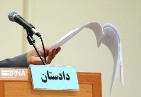 کارمند متخلف در کرمان بازداشت شد