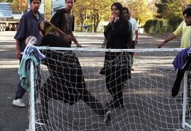 ایران با شکست استرالیا قهرمان والیبال آسیا شد