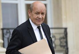 وزیر خارجه فرانسه: اولویت ما کاهش تنش در منطقه است