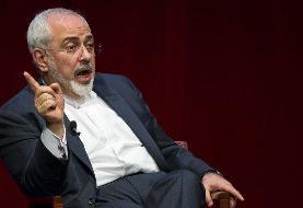ظریف: ایران آماده گفتگو برای دستیابی به یک توافق دائمی است