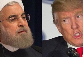 آمادگی تهران برای تبادل زندانیان میان ایران و آمریکا