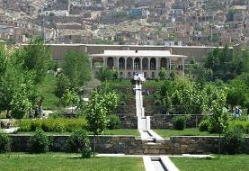 Historic gardens in Kabul; catalysts for social relationship!