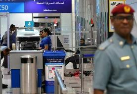 Suspected drone activity disrupts flights at Dubai airport