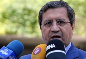 سفر رئیس بانک مرکزی به کویت