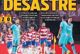 مرور صفحه نخست روزنامه های ورزشی امروز اسپانیا ؛ شکست حتی با مسی (تصاویر)