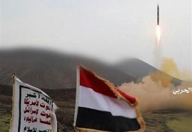 توقف پروازها در فرودگاه دبی/ شلیک دو موشک زلزال