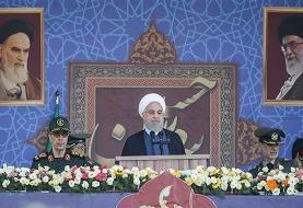 Rouhani: Iran to present regional peace initiative at UN