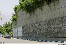 سرنوشت غمانگیز یک اثر هنری بعد از مرگ هنرمند