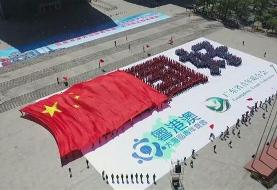 Youths from Guangdong, Hong Kong, Macao celebrate 70th anniversary of founding China