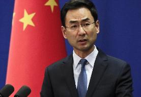 دلیل حضور پکن در رزمایش مشترک میان ایران، روسیه و چین چیست؟