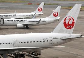 توفان در ژاپن ۵۰۰ پرواز را لغو کرد