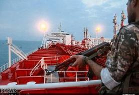 Iran 'ready to release' British-flagged Stena Impero tanker