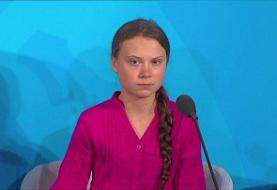 گرتا تونبرگ در اجلاس اقلیمی سازمان ملل: شما مرا از کودکی محروم کردهاید