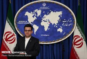 ایران اقدام اخیر کنگره آمریکا در قبال چین را محکوم کرد