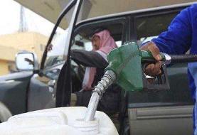 افزایش صادرات بنزین اروپا به خاورمیانه پس از حملات سعودی