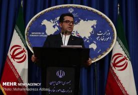 واکنش ایران به بریتانیا: بهجای تلاش بیفایده علیه ایران، فروش سلاحهای ...