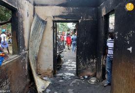 (تصاویر) فاجعه آتش سوزی در یک مدرسه قرآنی
