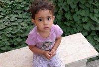 آخرین وضعیت کودک ۲۱ ماهه مفقود شده در قلعه نو