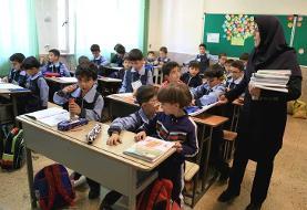 ۲۴ مدل مدرسه در ایران داریم | مدارس با مصوبه مجلس در دو قالب تجمیع میشوند
