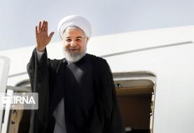 روحانی در نیویورک: پیام ملت ایران،