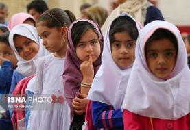 بیش از ۱۴ هزار دانشآموز خرمدرهای مهر را آغاز کردند
