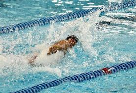 ترکیب تیم ملی شنا برای رقابتهای قهرمانی آسیا