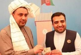 ۲۸۷هزار شناسنامه الکترونیکی در افغانستان توزیع شده است