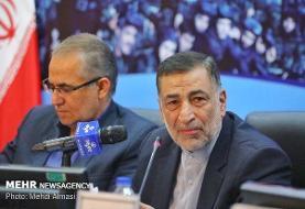 اقدام کانادا در توقیف داراییهای ایران به هیچ وجه قانونی نیست