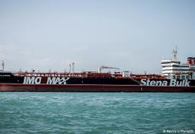 ایران به زودی نفتکش بریتانیایی را آزاد میکند