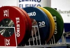 زمان پخش زنده رقابتهای وزنهبرداری قهرمانی جهان