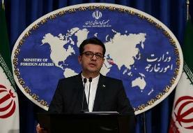 Rouhani slams E3's blame game over attacks on Saudi oil facilities