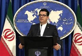 US violates rights of 80mn Iranians, EU too biased to see: Ministry