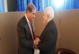 وزیر خارجه پاکستان با ظریف دیدار کرد
