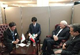 دیدار وزیر خارجه ژاپن و ظریف+عکس