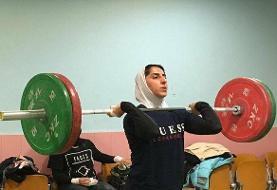 بانوی ملیپوش ایران در دسته ۷۱ کیلوگرم شانزدهم شد